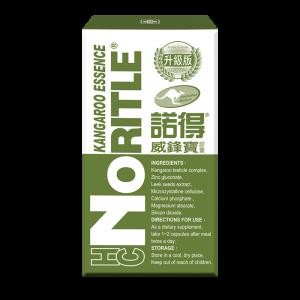 諾得威鋒寶升級版(30粒盒)X3