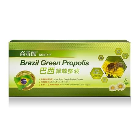 10905-高基能-巴西綠蜂膠液