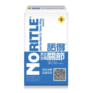 諾得-消炎治痛-10T