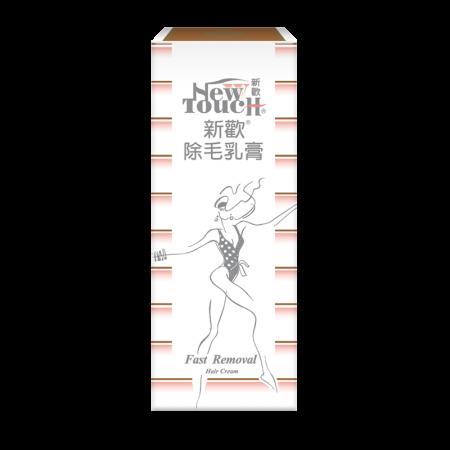 新歡-除毛乳膏-60g